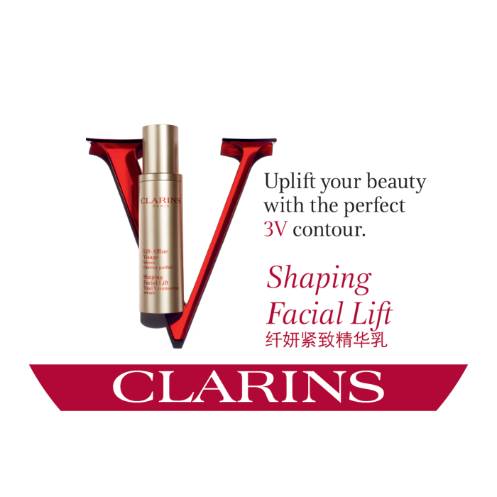 Clarins sticker labels for mini pack packagings of customised lolly...