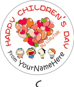 Children's Day 2014 Sticker Label Available during Pre-Order Phrase... Template C