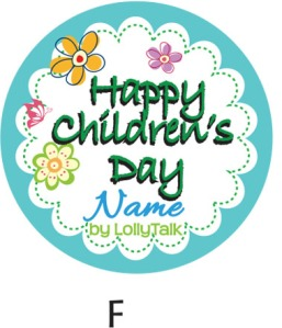 Children's Day 2014 Sticker Label Available during Pre-Order Phrase... Template F