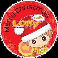 Christmas 32mm round sticker label