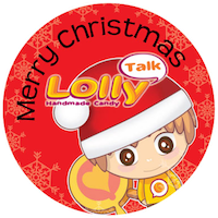Christmas 32mm round sticker label